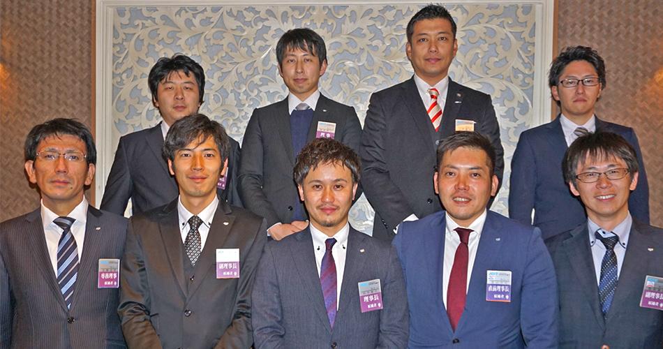 2018京都会議
