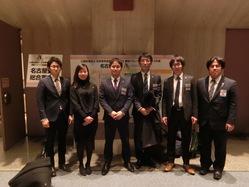 2019年度 名古屋会議